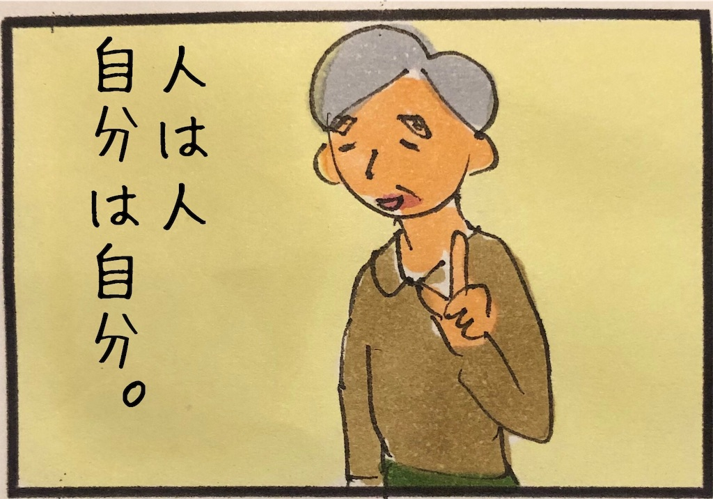 f:id:kitano-stop:20190622002026j:image