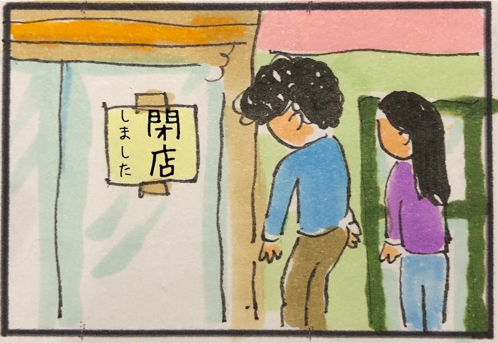f:id:kitano-stop:20190624214205j:image