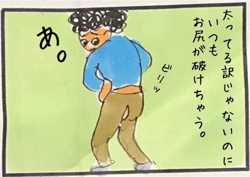 f:id:kitano-stop:20190625030503j:image