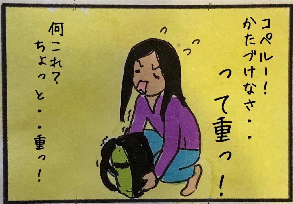 f:id:kitano-stop:20190627114411j:image