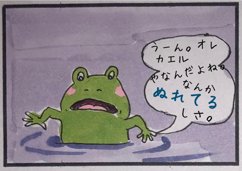 f:id:kitano-stop:20190629004856j:image