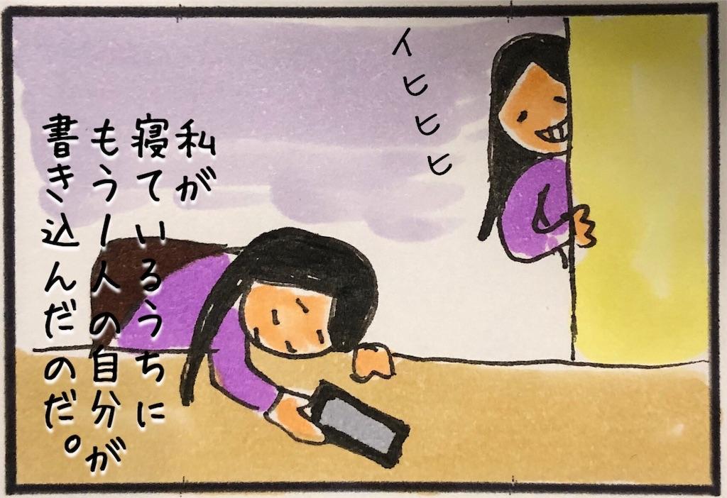 f:id:kitano-stop:20190703200811j:image