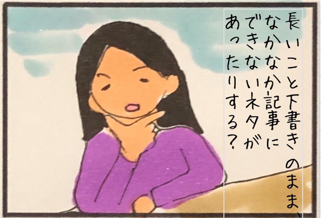 f:id:kitano-stop:20190703201226j:image