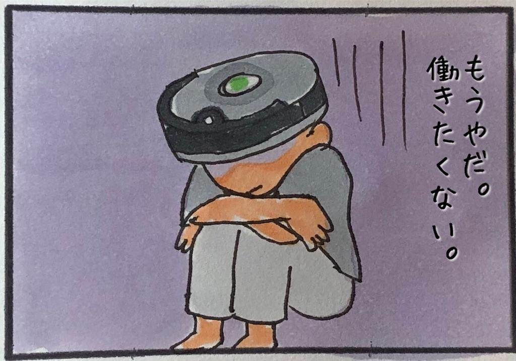 f:id:kitano-stop:20190705132228j:image