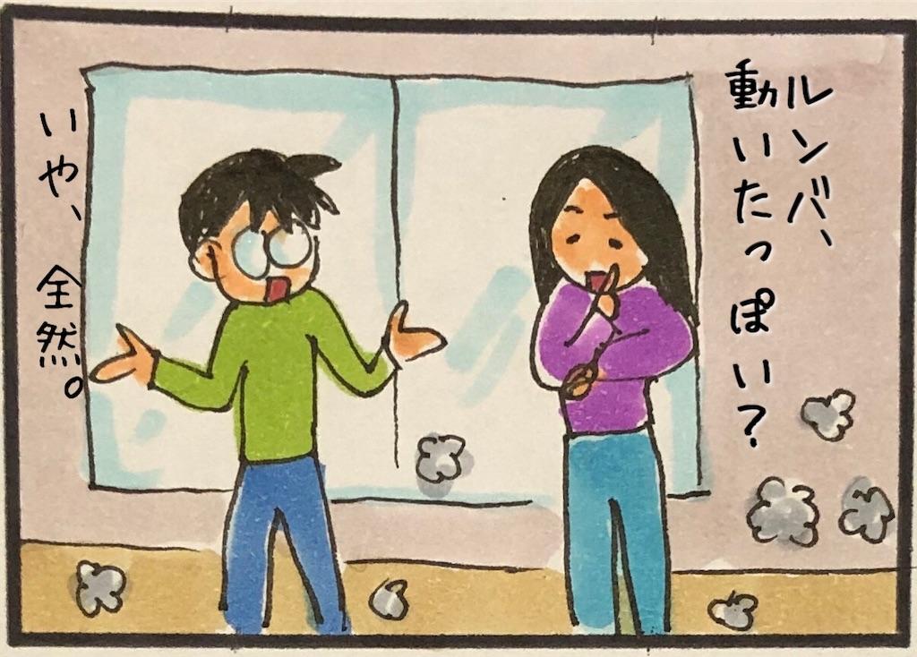 f:id:kitano-stop:20190705144614j:image