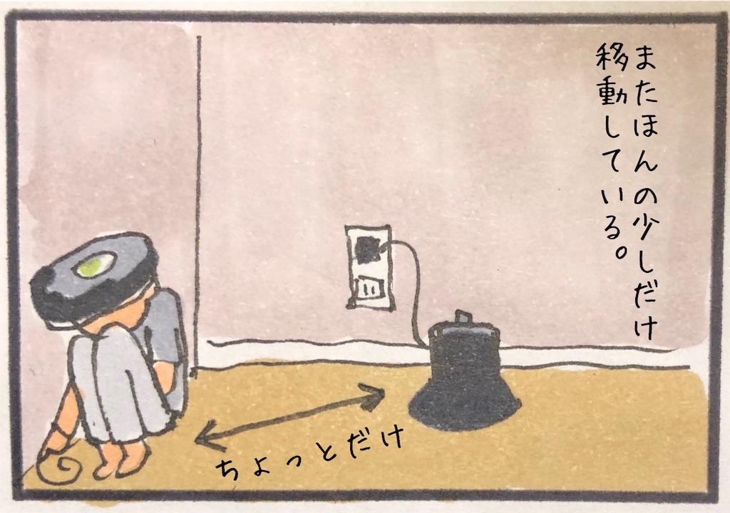 f:id:kitano-stop:20190705220615j:image