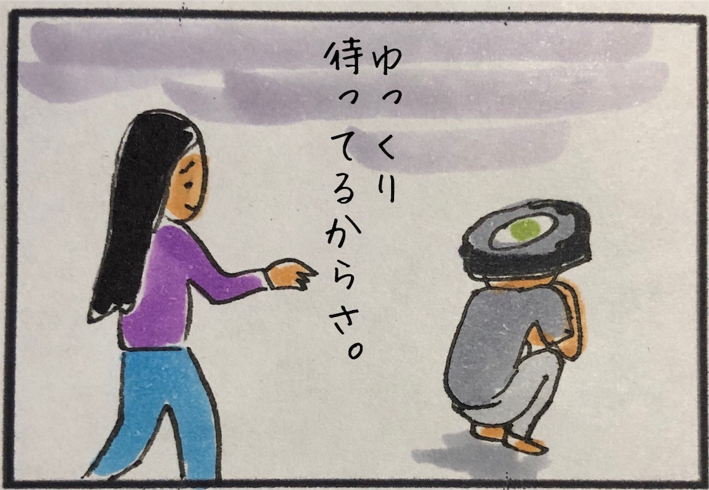 f:id:kitano-stop:20190705221734j:image