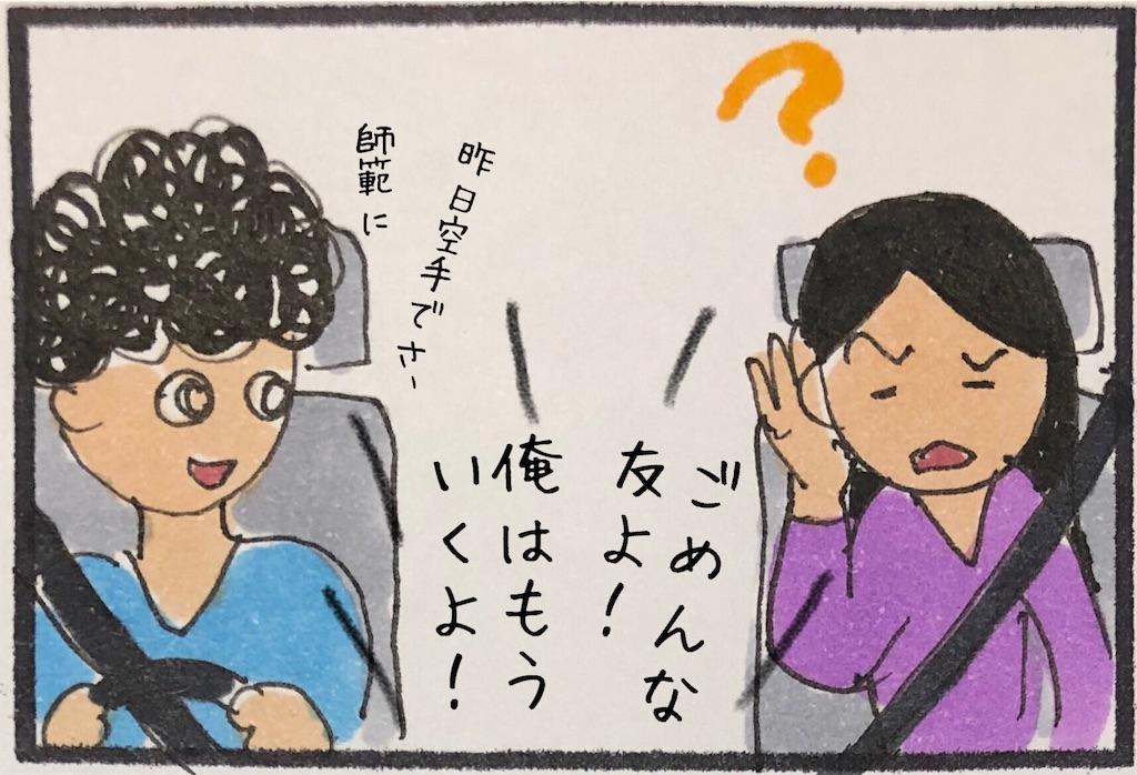 f:id:kitano-stop:20190708230015j:image