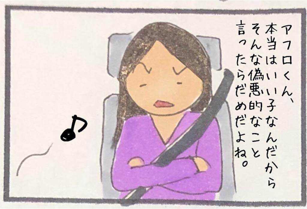 f:id:kitano-stop:20190709004351j:image