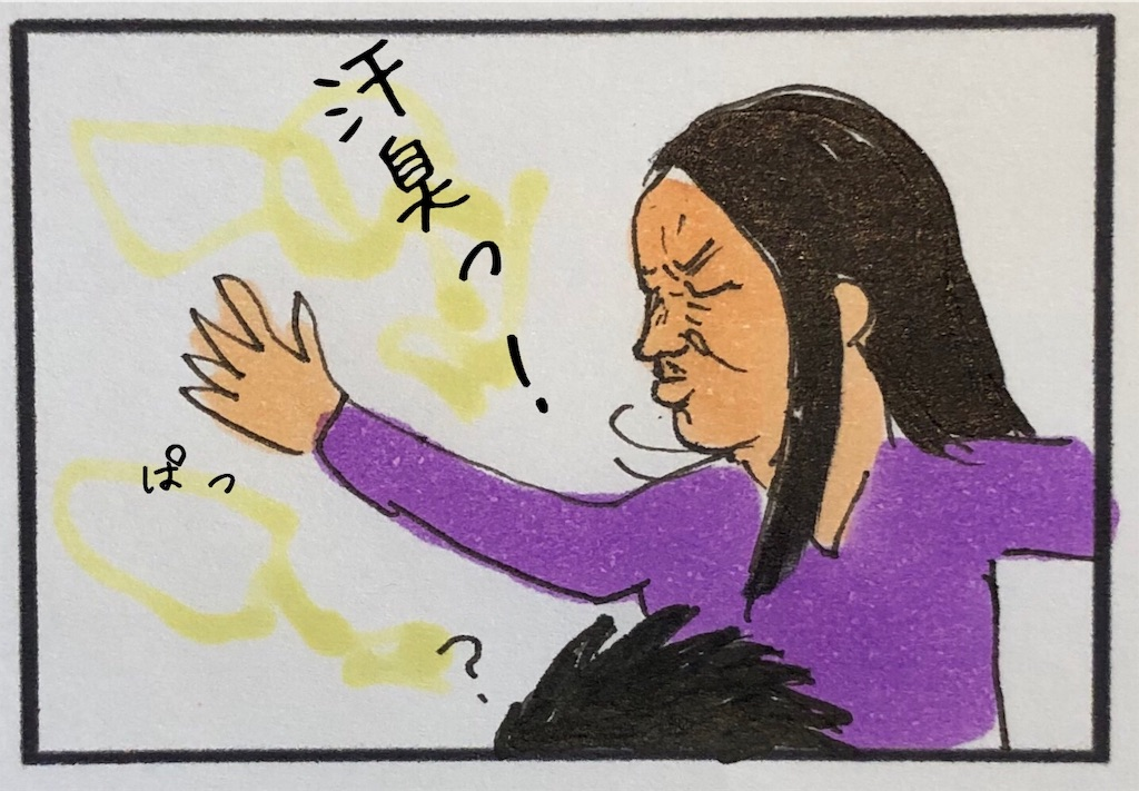 f:id:kitano-stop:20190710131951j:image