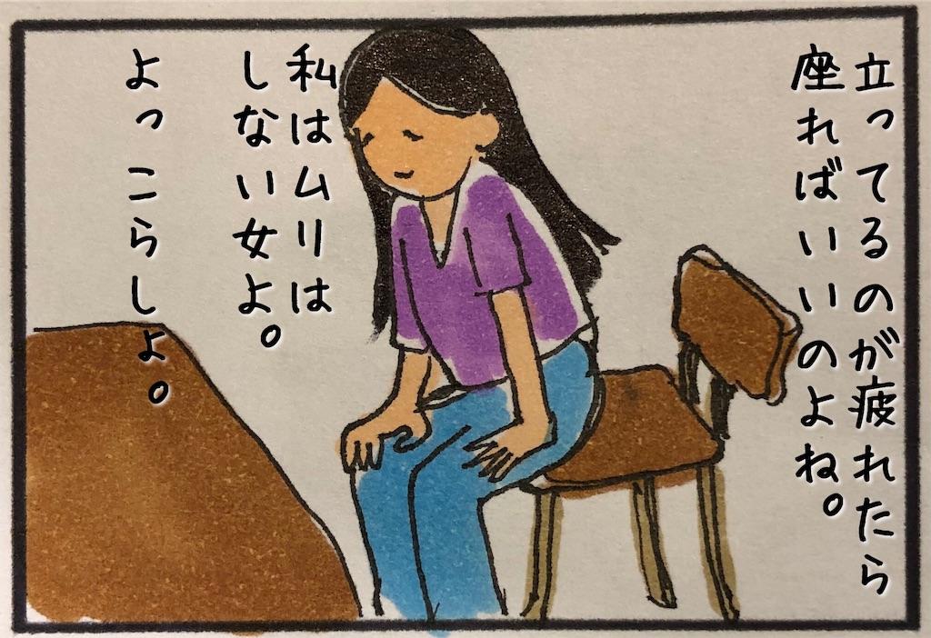 f:id:kitano-stop:20190711224014j:image