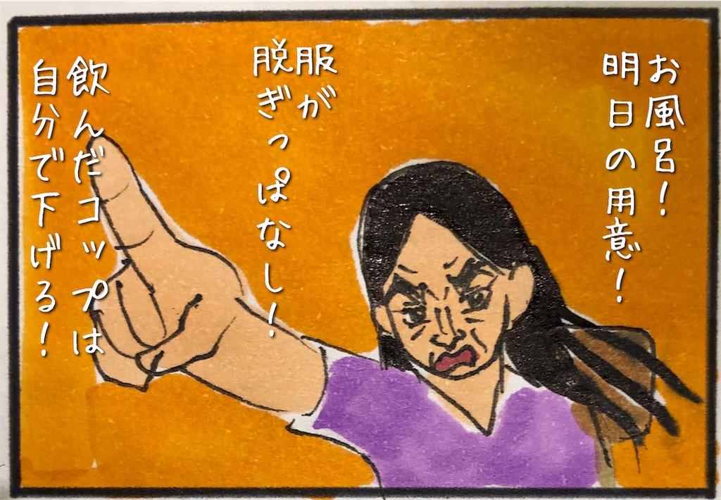 f:id:kitano-stop:20190711224724j:image
