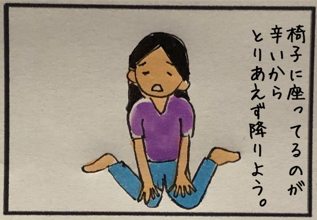 f:id:kitano-stop:20190711225413j:image