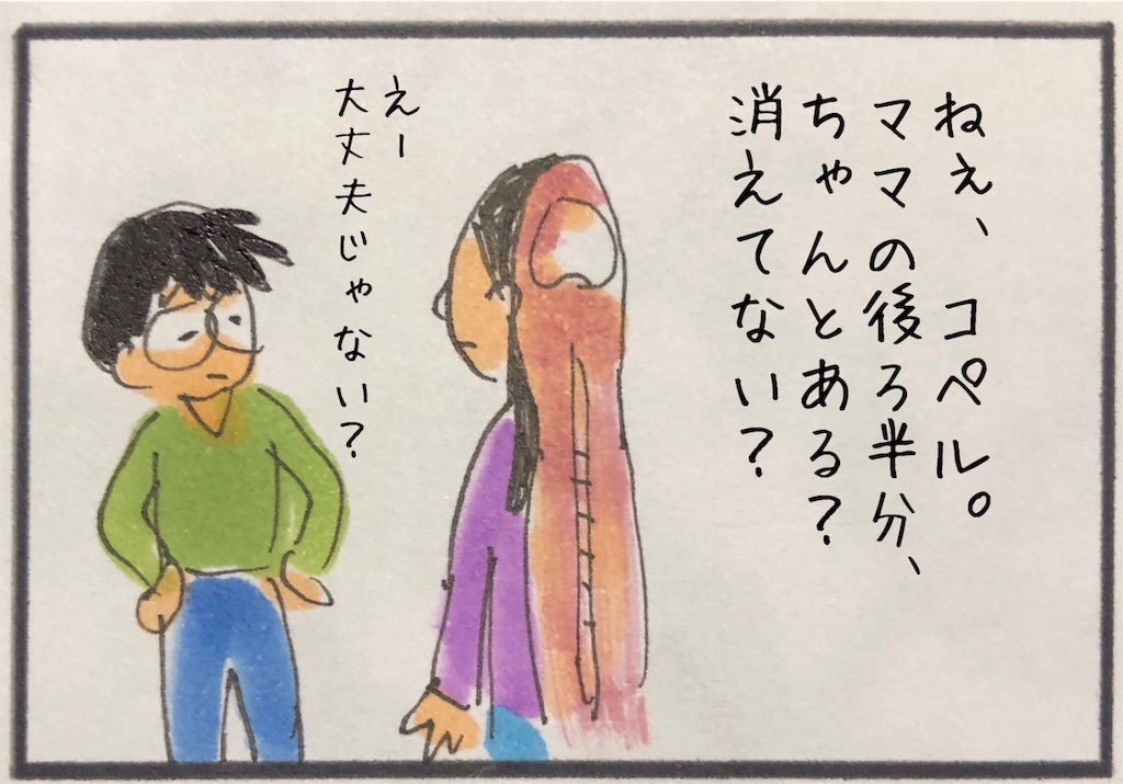 f:id:kitano-stop:20190711233702j:image