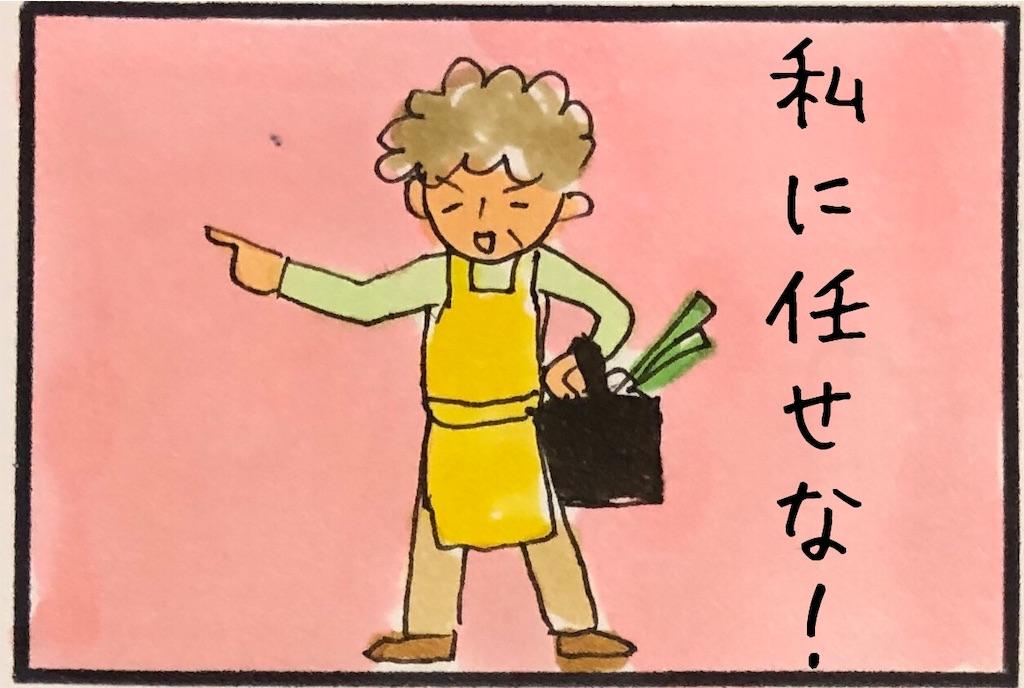 f:id:kitano-stop:20190713080103j:image