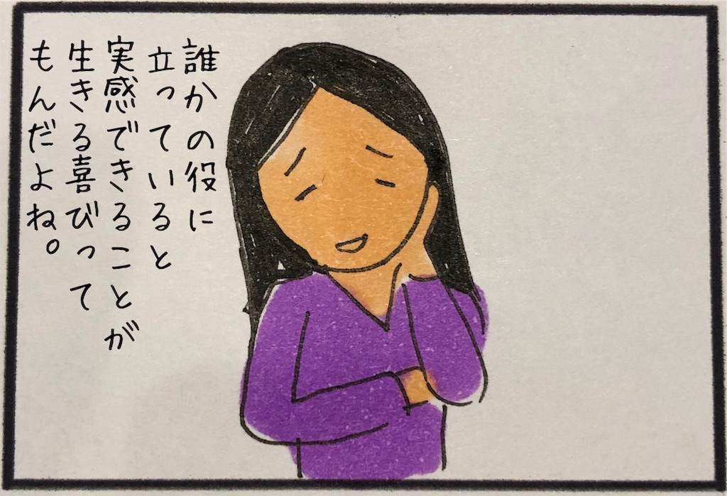 f:id:kitano-stop:20190713154555j:image