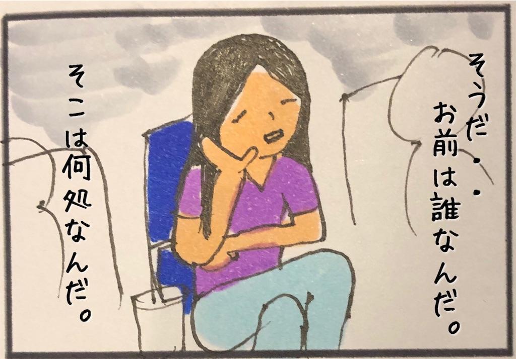 f:id:kitano-stop:20190717075327j:image