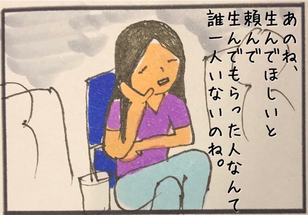 f:id:kitano-stop:20190717081641j:image