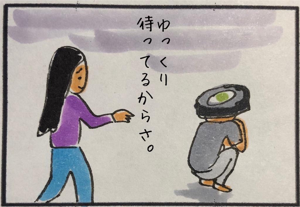 f:id:kitano-stop:20190719064708j:image