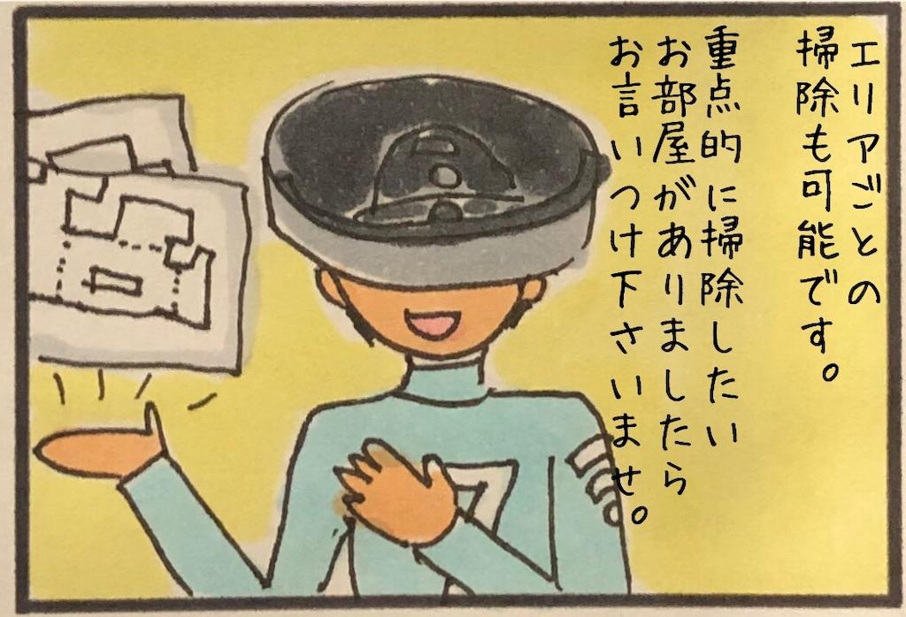 f:id:kitano-stop:20190719114653j:image