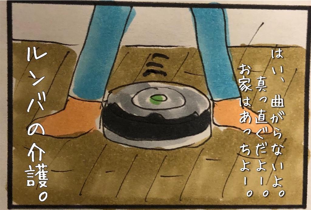 f:id:kitano-stop:20190719172811j:image