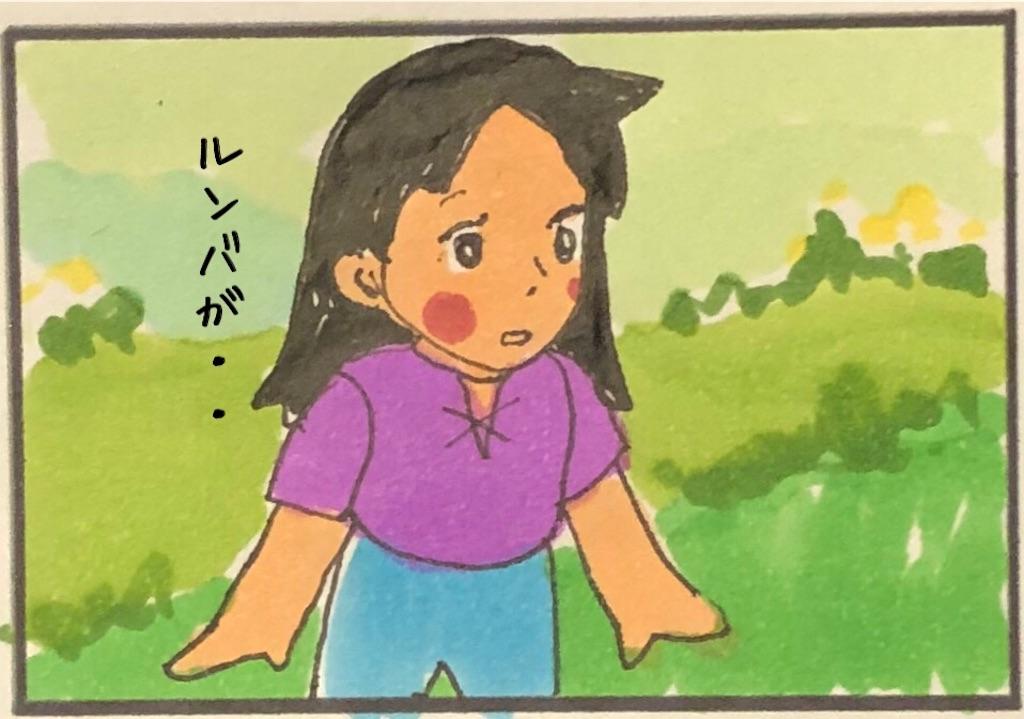 f:id:kitano-stop:20190719181033j:image
