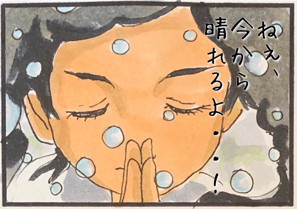 f:id:kitano-stop:20190721155212j:image