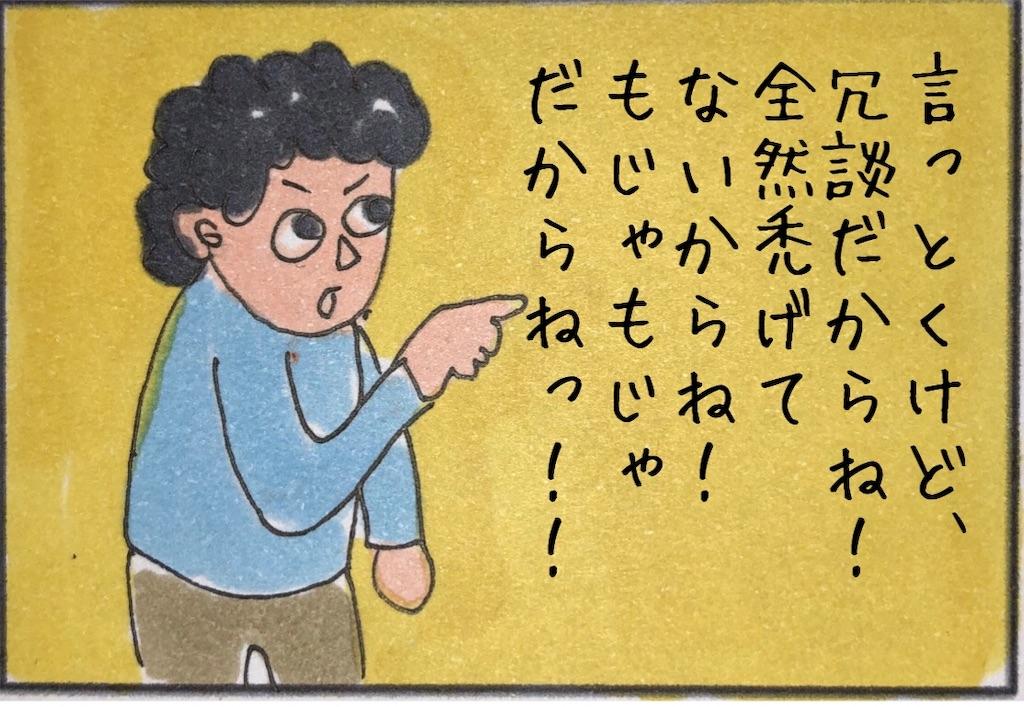 f:id:kitano-stop:20190722005625j:image