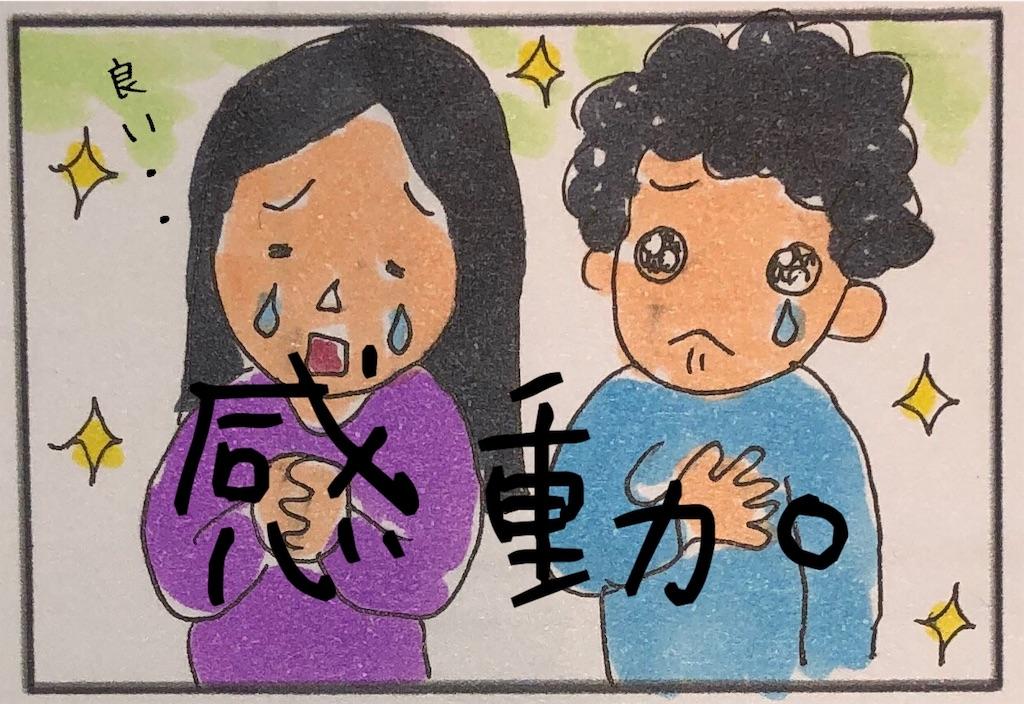 f:id:kitano-stop:20190727102836j:image