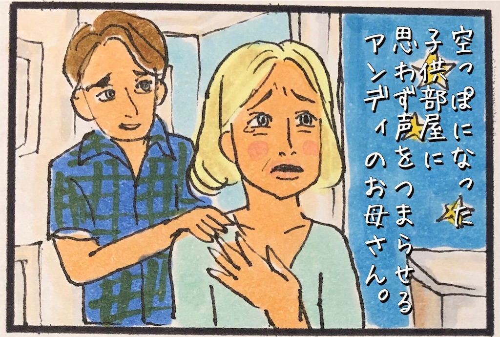 f:id:kitano-stop:20190727225842j:image