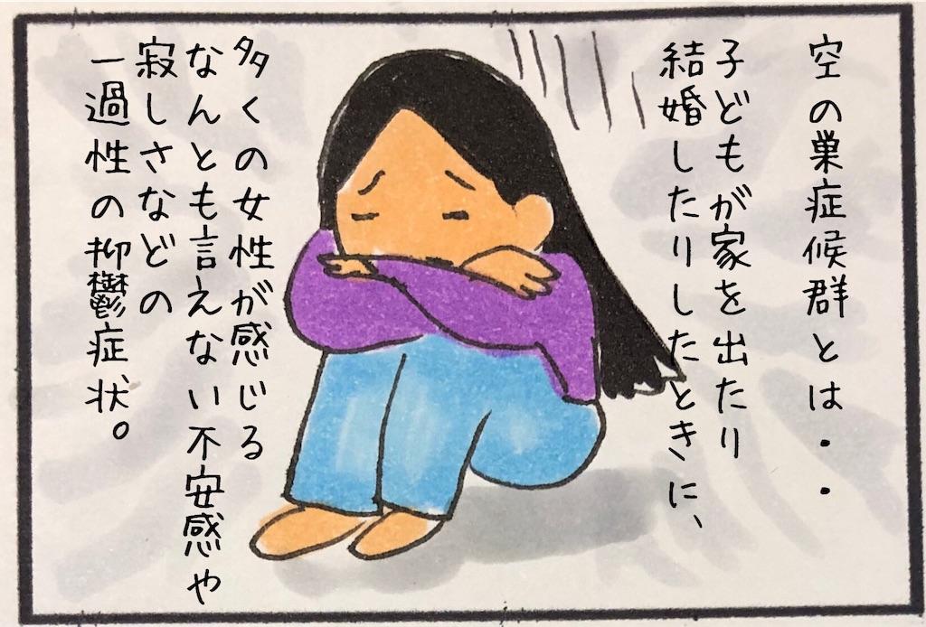 f:id:kitano-stop:20190727232015j:image