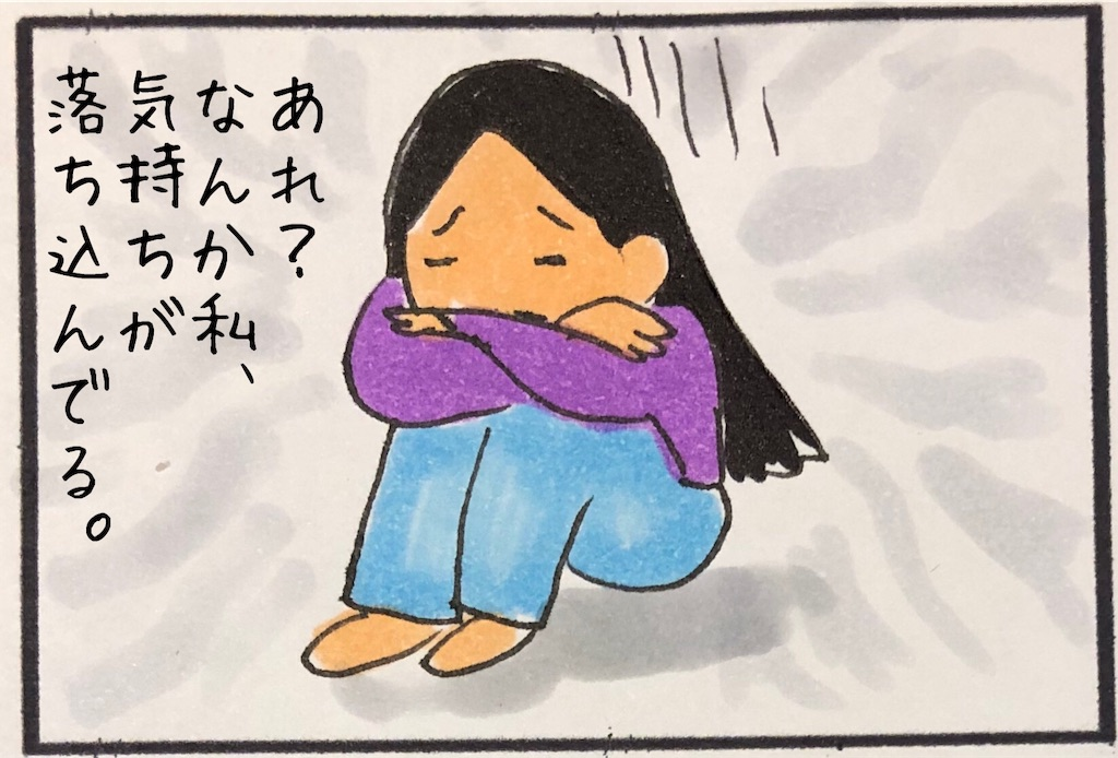 f:id:kitano-stop:20190728014637j:image