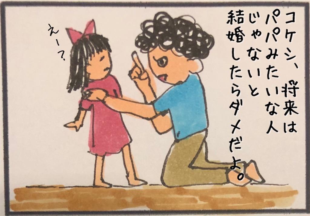 f:id:kitano-stop:20190730174341j:image
