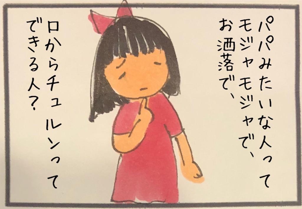 f:id:kitano-stop:20190730174837j:image