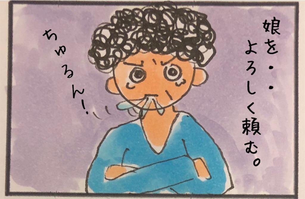 f:id:kitano-stop:20190730192007j:image