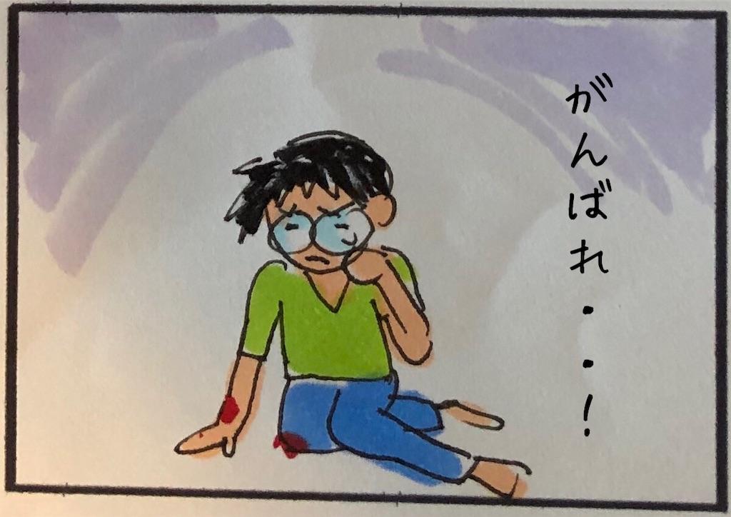 f:id:kitano-stop:20190804103024j:image