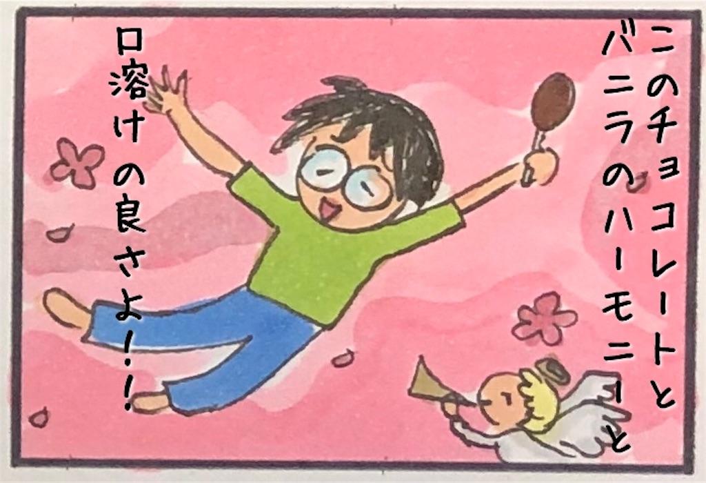 f:id:kitano-stop:20190806112134j:image