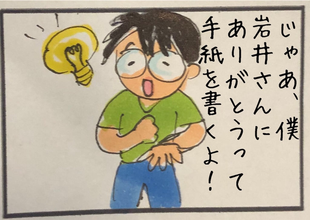f:id:kitano-stop:20190806115058j:image