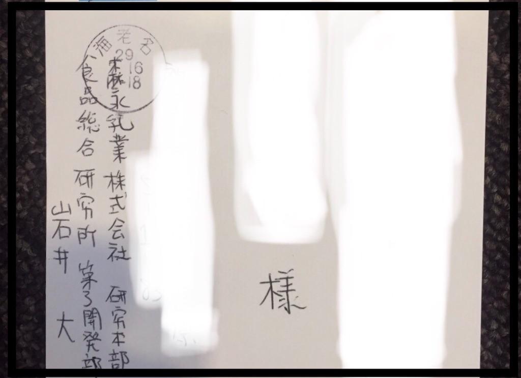f:id:kitano-stop:20190806121322j:image