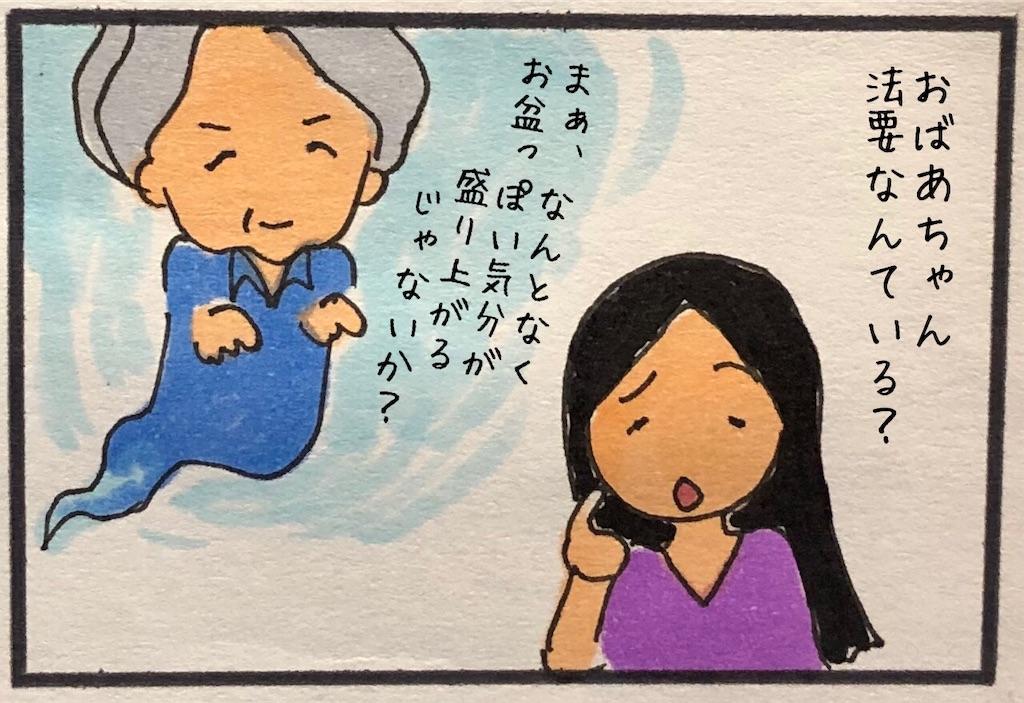 f:id:kitano-stop:20190817072920j:image
