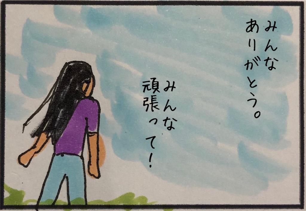 f:id:kitano-stop:20190817154655j:image