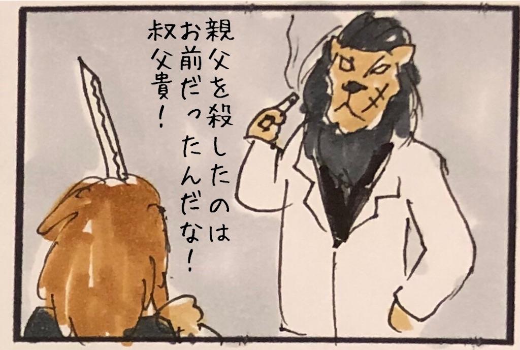 f:id:kitano-stop:20190820175358j:image