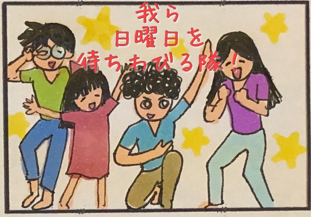 f:id:kitano-stop:20190827163156j:image