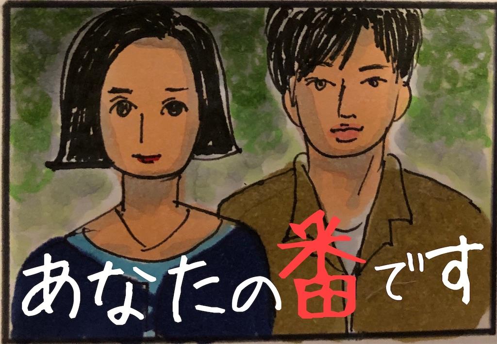 f:id:kitano-stop:20190827184131j:image