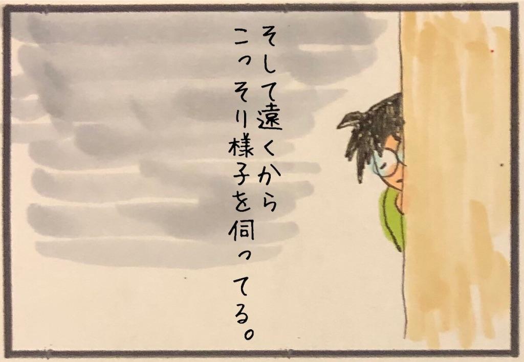 f:id:kitano-stop:20190827184858j:image