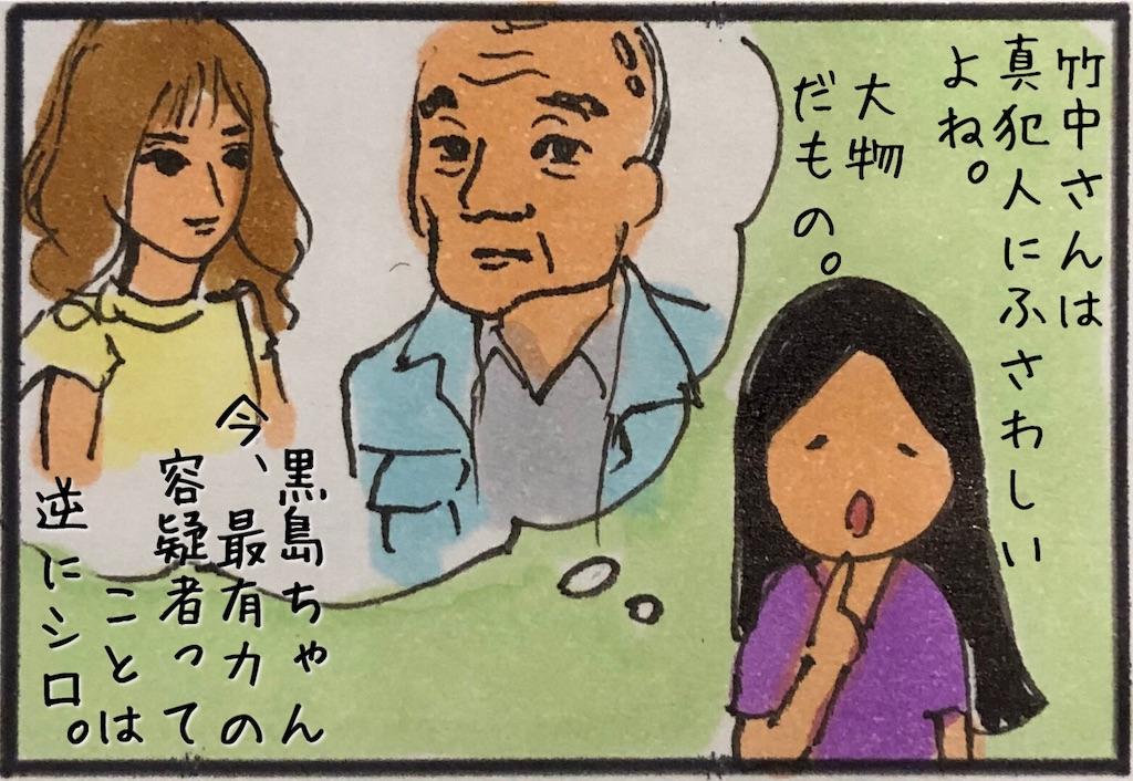 f:id:kitano-stop:20190828004435j:image