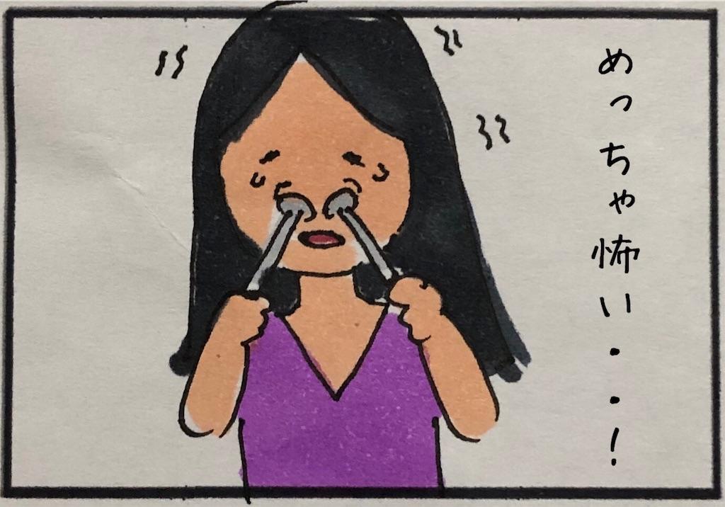 f:id:kitano-stop:20190901235140j:image