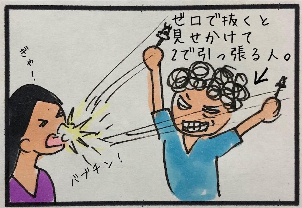 f:id:kitano-stop:20190902001846j:image