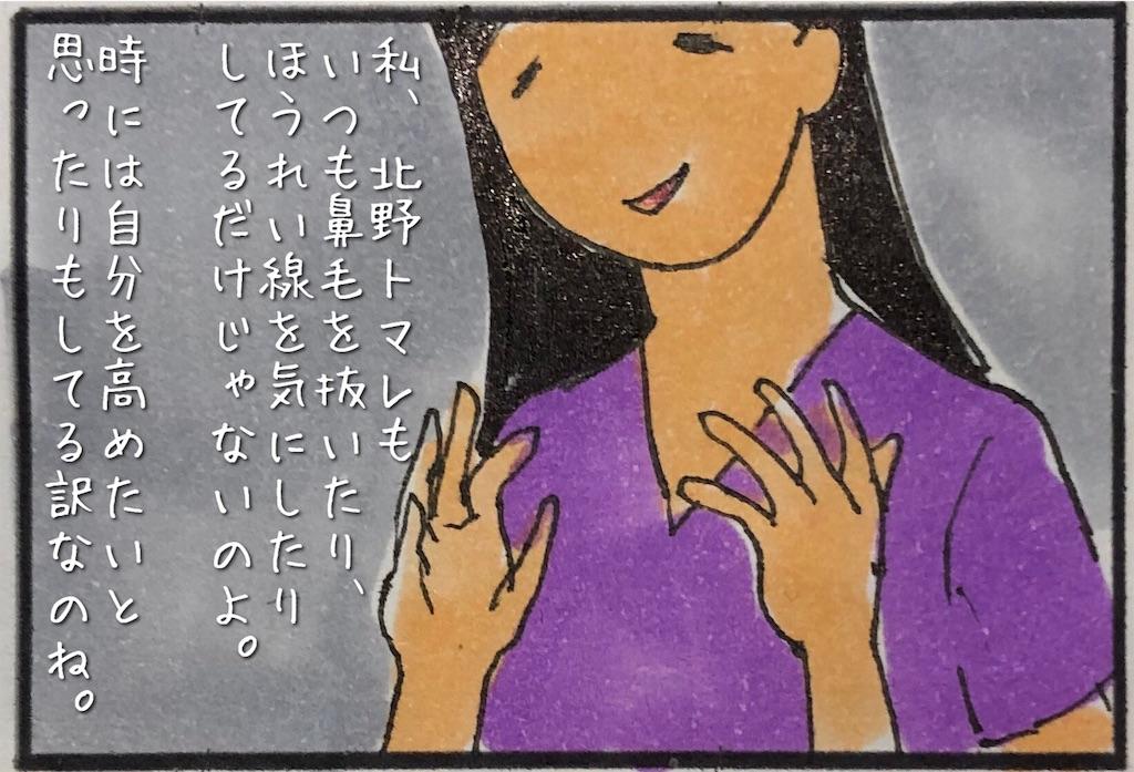f:id:kitano-stop:20190903213641j:image