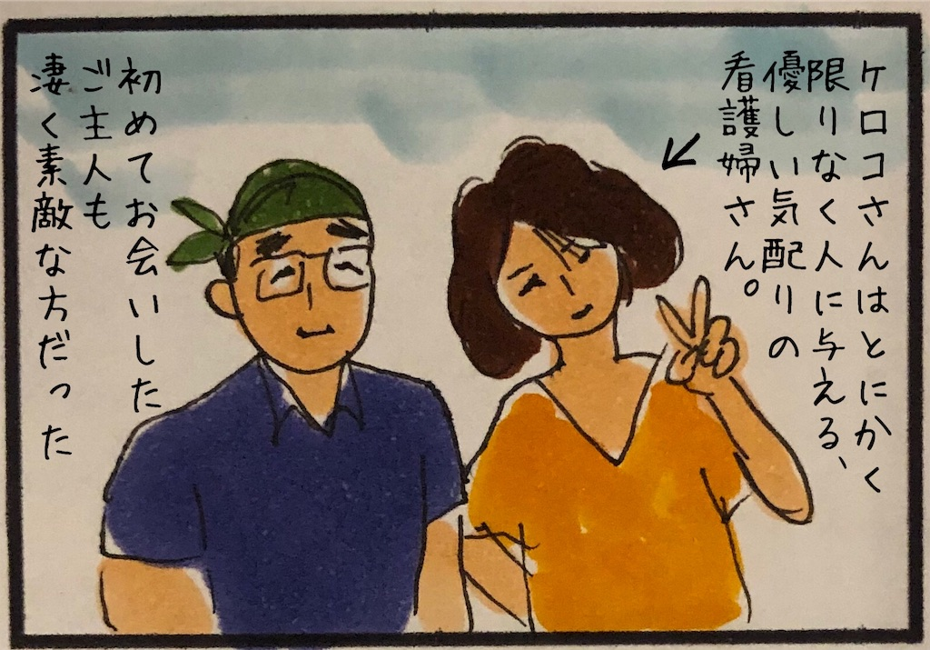 f:id:kitano-stop:20190904101801j:image